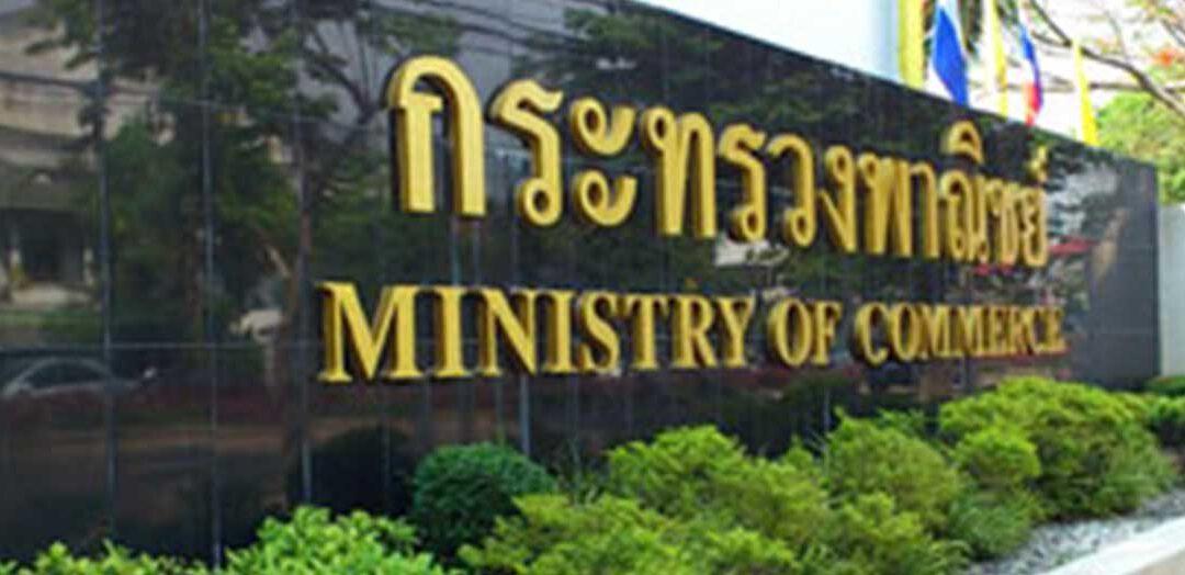 Fallstudie: Legalisierung des Vertriebes in Thailand